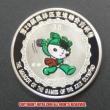レプリカコイン☆北京オリンピック記念メダル ソフトボール
