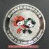 レプリカコイン☆北京オリンピック記念メダル 柔道の画像1