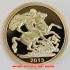 2013年 ソブリン金貨(レプリカコイン) Gold Sovereigns - St. George & Dragon Designの画像1