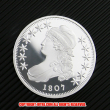 キャップト・バスト・ハーフダラー1807年銀貨プルーフ(レプリカコイン)