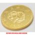 復刻版 近代銭 明治三年銘 旧二十圓 金貨 金鍍金 プルーフ調仕上げ レプリカの画像3