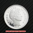 バーバー・ダイム10セント銀貨1894年(レプリカコイン)
