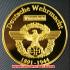 ドイツエルヴィン・ロンメル金貨(レプリカ)の画像2