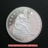 シーテッド・リバティ・ダラー銀貨1859年プルーフ(レプリカコイン)の画像1