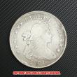 ドレイプト・バスト・ヘラルディック・イーグル銀貨1801年(レプリカコイン)