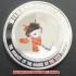 レプリカコイン☆北京オリンピック記念メダル ホッケーの画像1