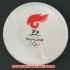 レプリカコイン☆北京オリンピック記念メダル(1)の画像1