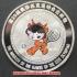 レプリカコイン☆北京オリンピック記念メダル テニスの画像1