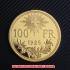 再入荷★スイスブレネリ100フラン金貨レプリカ1925年(レプリカコイン)の画像2