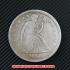 シーテッド・リバティ・ダラー1850年銀貨(レプリカコイン)の画像1