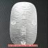 レプリカ小判:南鐐銀大判(プラスチック製)の画像1