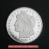 モルガン1ドル銀貨1894年プルーフ(レプリカコイン)の画像1