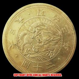 明治3年旧20円金貨(レプリカコイン)
