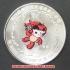 レプリカコイン☆北京オリンピック記念メダル ハンドボールの画像4
