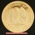 アマゾニアンゴールド20ドル金貨 1872年(レプリカコイン)の画像3
