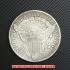 ドレイプト・バスト・ヘラルディック・イーグル銀貨1804年(レプリカコイン)の画像2