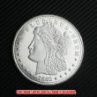 モルガン1ドル銀貨1882年プルーフ(レプリカコイン)