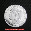 モルガン1ドル銀貨1893年プルーフ(レプリカコイン)