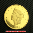 リバティヘッド・ダブルイーグル20ドル金貨1849年(レプリカコイン)
