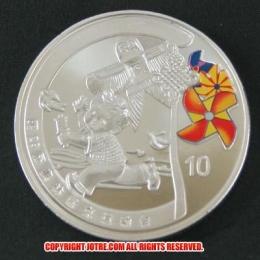 レプリカコイン北京オリンピック記念10元銀貨(3)