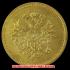 1876年 ロシア ダブルヘッドイーグル 25ルーブル金貨(レプリカコイン)の画像1