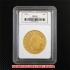 リバティヘッド・ダブルイーグル20ドル金貨1870年 Jotreオリジナルコレクションケース付き(レプリカコイン)の画像1