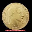 エンペラー ナポレオンIII 1970-B 20フラン金貨(レプリカコイン)