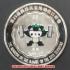 レプリカコイン☆北京オリンピック記念メダル 重量上げの画像1
