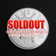 プラチナ・イーグル・コイン100ドル1オンス2004年(レプリカコイン)