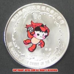 レプリカコイン☆北京オリンピック記念メダル ハンドボール