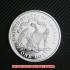 シーテッド・リバティ・ダラー銀貨1873年プルーフ(レプリカコイン)の画像2