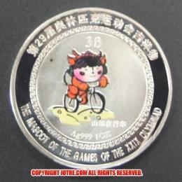 レプリカコイン☆北京オリンピック記念メダル クロスカントリー(自転車)