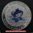 レプリカコイン☆北京オリンピック記念メダル 水球
