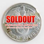 アウトレット品★本物★ナチスドイツ銀貨reichsmark2ライヒスマルクコイン1937D
