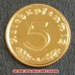 本物☆ナチスドイツ銀貨reichsreich5ライヒスペニヒコイン(金貨風)金メッキ加工済み 通貨