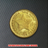 幻の金貨:4ドルステラ金貨 鋳造数20枚(レプリカコイン)の画像2