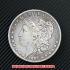 モルガン1ドル銀貨1887年(レプリカコイン)の画像1