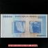 100兆ジンバブエドルの画像2
