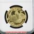 バッファローゴールド50ドルコイン2011年プルーフ(レプリカコイン)の画像2