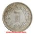 明治27年1円銀貨(レプリカコイン)の画像2