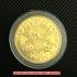 リバティヘッド・ダブルイーグル20ドル金貨1870年(レプリカコイン)の画像3
