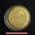 第12代アメリカ合衆国大統領ザカリー・テイラー金貨(レプリカコイン)の画像3