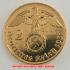 本物☆ナチスドイツ銀貨reichsmark2ライヒスマルクコイン(金貨風)金メッキ加工済み 通貨の画像1