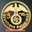 ドイツ1938年金貨(レプリカ)