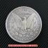 モルガン1ドル銀貨1886年(レプリカコイン)の画像2