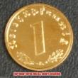 本物☆ナチスドイツ銀貨reichsreich1ライヒスペニヒコイン(金貨風)金メッキ加工済み 通貨