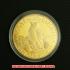 サンフランシスコ万国博覧会記念50ドル金貨(レプリカコイン)の画像3