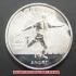レプリカコイン☆北京オリンピック記念メダル 自転車BMXの画像2