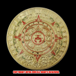 アステカ族 マヤ暦ゴールドコイン(メッキ)