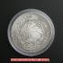 ドレイプト・バスト・スモール・イーグル・ハーフダイム・コイン銀貨1796年(レプリカコイン)の画像3
